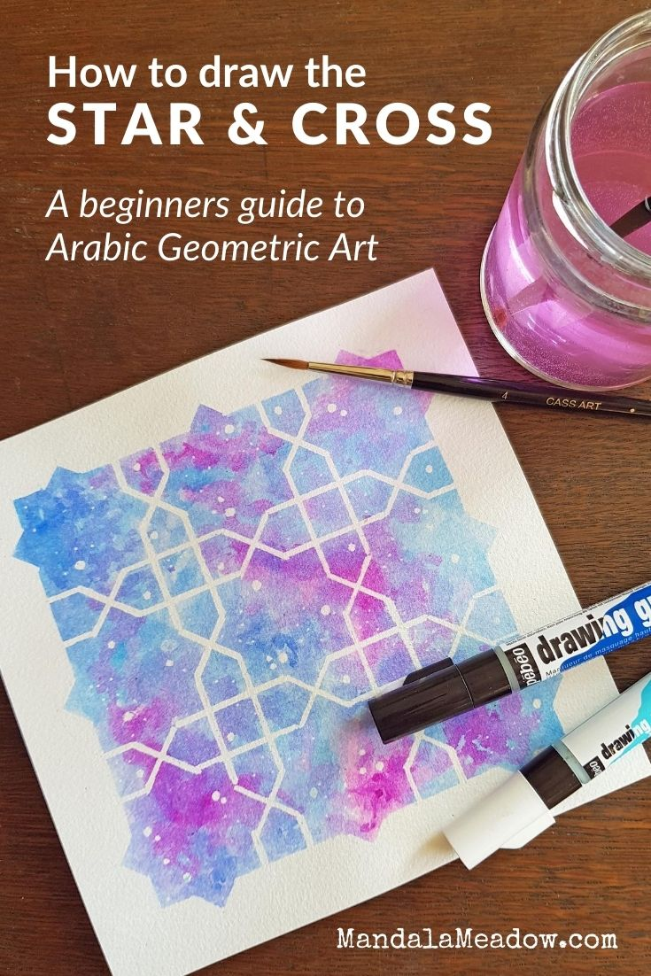 How to draw the Star and Cross | A beginner's guide to Arabic Geometric Art